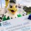 LSSC Foundation receives $120,000 grant from Duke Energy